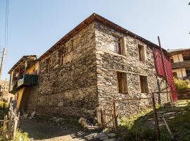 Murkmeli, Местия (рядом с городом Ушгули)