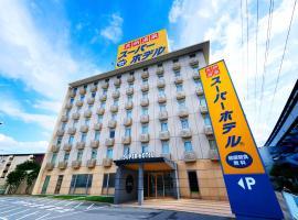Super Hotel Kadoma, Kadoma (Furukawabashi yakınında)