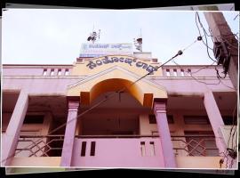 Santosh Lodge, Dod Ballāpur (рядом с городом Gādigarpālya)