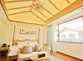 Lijiang Garden Resort Hotel