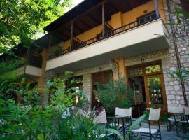 Hotel Papanastasiou, Элати-Трикалон (рядом с городом Pertouli)