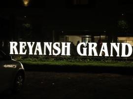 Hotel Reyansh Grand, Pālghar (рядом с городом Boisar)