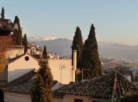 Casa cerca de la Alhambra