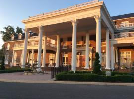 The Mimslyn Inn