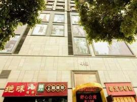 Comfort Apartment, Chongqing (Changshou yakınında)