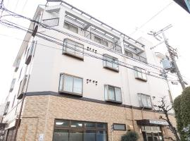 Inter City Apartment Moriguchi, Osaka (Furukawabashi yakınında)