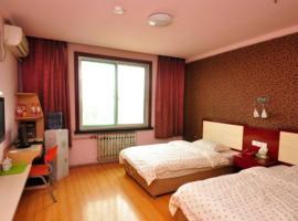 Yucheng Dayu Business Hotel, Yucheng