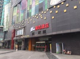 Yanda Hotel Huizhou
