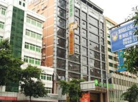 99 Inn Former Shengshihuasen Business Hotel