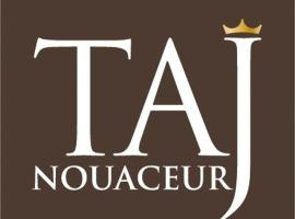 Jnane Nouaceur - TAJ Nouaceur luxury