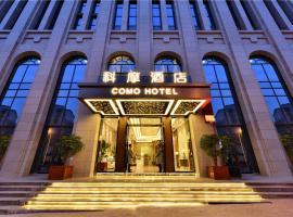 COMO Hotel, Ziyang (Lezhi yakınında)