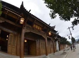Jianchuan ancient city jianyang inn, Jianchuan