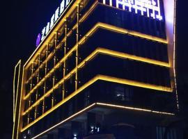 Mianyang Yi Shan Xing Chen Hotel, Mianyang