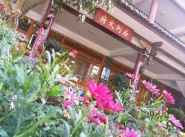 Dali Yun'an Guesthouse, Dali (Dengchuan yakınında)