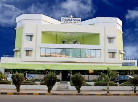 Executive Tamanna Hotel, Пуне (рядом с городом Hinjewadi)
