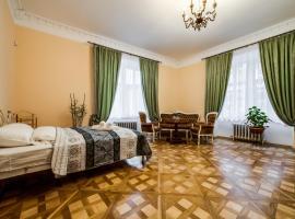 Leo Vintage 4-bedroom Apartment