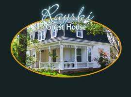 Rayski Guest House, Grand pré (Wolfville yakınında)