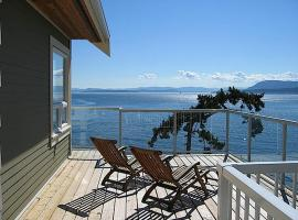 Currents Otter Bay by Breakaway Vacations, Hope Bay