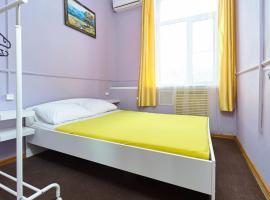 Orange Hostel, Rostov on Don