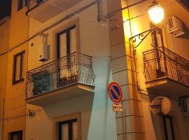 PRINCIPE DI SCALEA B&B, Barrafranca (Mazzarino yakınında)