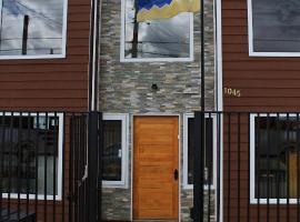 Hostal America en Puerto Natales