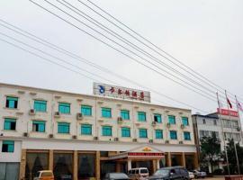 Wuhan Airport Karden Hotel, Wuhan (Huanghualao yakınında)