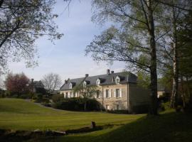 Le Moulin De Laval, Cuisy-en-Almont (рядом с городом Ambleny)