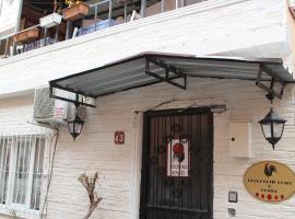 Rooster Hostel