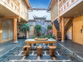 Dongpo Lou Viewing Inn