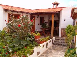 La Casa de Mis Padres, El Pinar del Hierro (рядом с городом Taibique)