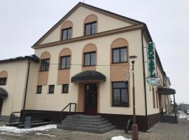 Hotel pod Hůrkou, Háj ve Slezsku (Jilešovice yakınında)
