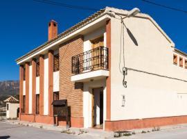 Hospedería Valle de Ricote, Ricote (Cieza yakınında)