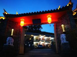 Daicao Guesthouse, Yanyuan (Muli yakınında)
