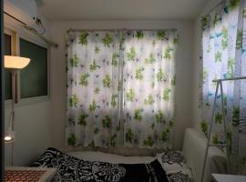 SHANGHAI FFC One Bedroom Apartment