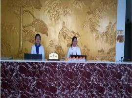 Dezhou Pingyuan Zhongtai Inn, Pingyuan (Lingcheng yakınında)
