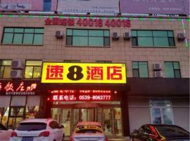 Linyi Jiahe Business Hotel, Yinan