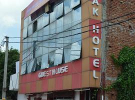 Hotel Mahak, Лакхнау (рядом с городом Banthra Sikandarpur)