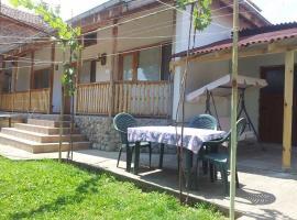 Стаи за гости Марин Димов, Pavel Banya (Turiya village yakınında)
