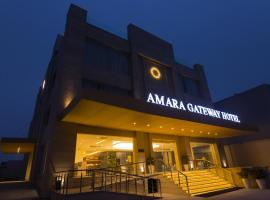 Amara Gateway Hotel, Morādābād (рядом с городом Amroha)