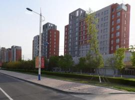 E-HOME, Harbin (Hulan yakınında)