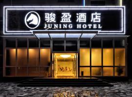 Kaiping City Sanbu Junying Hotel, Kaiping (Shuitai yakınında)