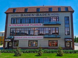 Hostel Baden-Baden