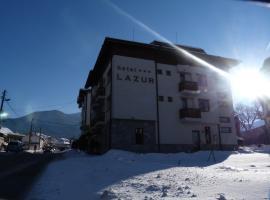 Family Hotel Lazur, Bansko