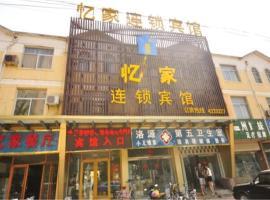 Yijia Inn, Linyi (Taipingsi yakınında)