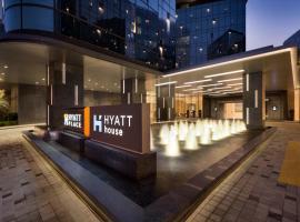 Hyatt House Shanghai Hongqiao CBD
