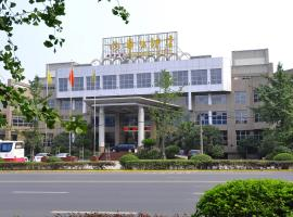 Huasheng Hotel, Emeishan (Yangang yakınında)