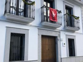 La Casa de las Tias, Villanueva de Córdoba (рядом с городом Torrecampo)