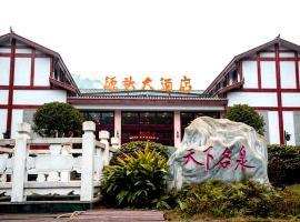 Emeishan Spa Hotel, Emeishan (Baoguosi yakınında)