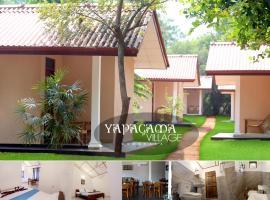 Yapagama Village