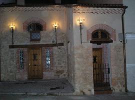 Viejo Horno, Torreiglesias (рядом с городом Turégano)